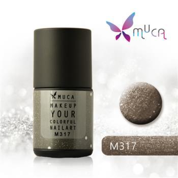 【Muca沐卡】極光之夜系列(M317-金星)光撩凝膠指甲油