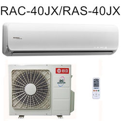 HITACHI日立5-7坪頂級型變頻冷氣RAC-40JX/RAS-40JX