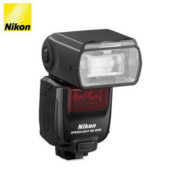 【送三號四入充電電池組】 Nikon Speedlight SB-5000 閃光燈 (公司貨)