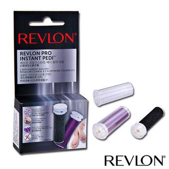 Revlon 抗菌速效去腳皮機混合滾軸補充裝(2入/盒)