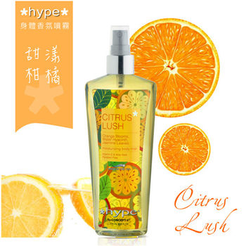 CONCEPT II HYPE系列 甜漾柑橘身體香氛噴霧