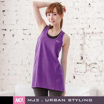 【MJ3】寬鬆A-line吸排長版背心裙-女(浪漫紫)