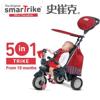 【英國smarTrike史崔克】極速賽克嬰幼5合1觸控三輪車(寶石紅)