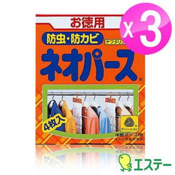 ST雞仔牌 衣櫥用吊掛式便利防蟲劑-4枚入(300g) 3組ST-300716