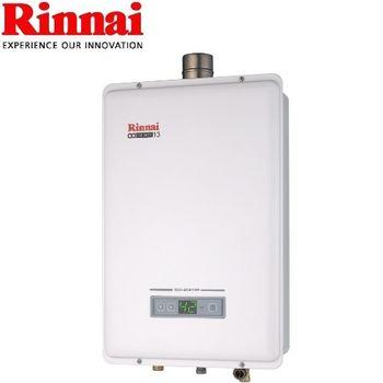 【林內】RUA-B1301WF 強制排氣屋內大廈型恆溫熱水器13L (桶裝瓦斯)