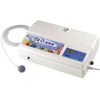巧福O3超氧機/臭氧機/蔬果清洗機/農藥分解機 UC-589