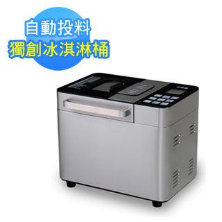【小太陽】自動投料製麵包機TB-8108
