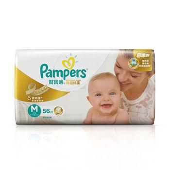 【幫寶適】 特級棉柔 嬰兒紙尿褲 (M) 56片x4包/箱