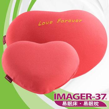 IMAGER-37易眠枕 心心枕
