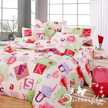 BUTTERFLY  夢幻-粉  超細纖維單人二件式枕套床包組