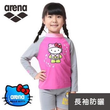 【水陸兩用】arena x HelloKitty 兒童休閒長袖防曬衣 抗UV50+ 單件上衣 KSS4521WJA