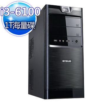 |微星 H110 平台|冥獄邪魂 i3-6100雙核 750Ti獨顯 大容量燒錄桌上型電腦
