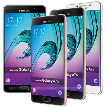 Samsung Galaxy A7-2016 八核5.5吋 雙卡雙待手機 A710Y -送太陽能伸縮式露營燈+專用保護套+9H玻璃保貼