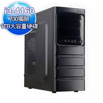 |微星平台|群星塵爆 i3-4160雙核 GT730-2G獨顯 1T大容量硬碟 Win10燒錄桌上型電腦