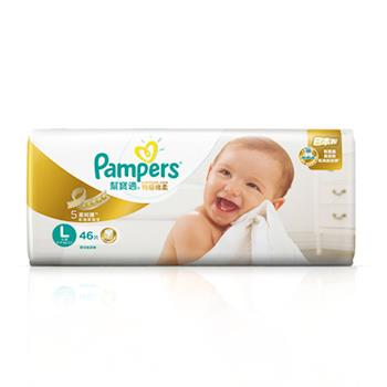 【幫寶適】 特級棉柔 嬰兒紙尿褲 (L) 46片 x4包共184片/箱