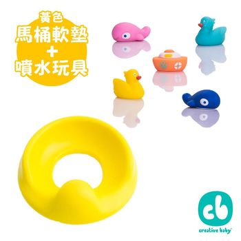 Creative Baby 幼兒學習馬桶軟墊(可選色)+水上樂園噴水洗澡玩具5入/組