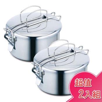 【日本寶馬】SUS304不鏽鋼提式雙層14cm便當盒(2入組) JA-S-112-14