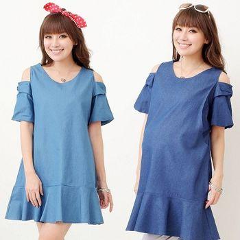 【時尚媽咪】韓系簡約露肩荷葉擺洋裝(共二色)