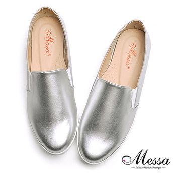 【Messa米莎專櫃女鞋】MIT國民好感素面內真皮懶人鞋-銀色