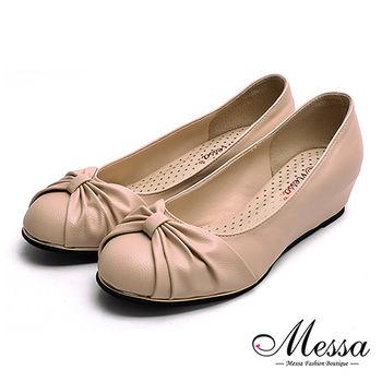 【Messa米莎專櫃女鞋】MIT優雅扭結金屬夾心內增高娃娃鞋-米色