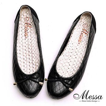 【Messa米莎專櫃女鞋】MIT氣質名媛格菱紋圓頭內真皮娃娃鞋-黑色