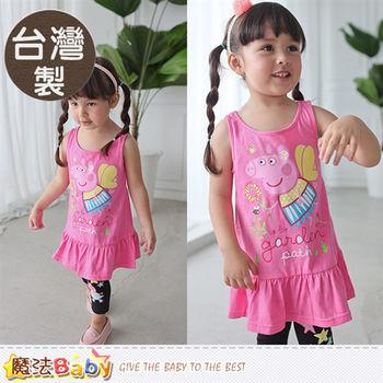 魔法Baby 女童裝 台灣製粉紅豬小妹正版純棉連身裙~k50131