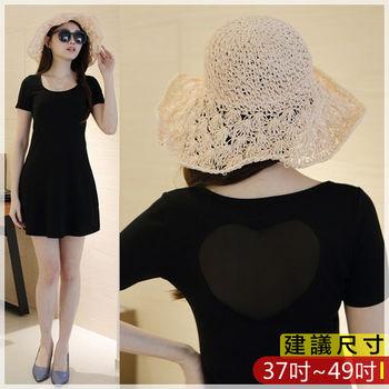 WOMA-S6043韓版純色簡約圓領修身洋裝(黑色)WOMA中大尺碼洋裝