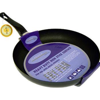 【鑽寶】台灣製頂級碳鋼不沾平底鍋25cm