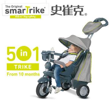 【英國smarTrike史崔克】探險者嬰幼5合1觸控三輪車(銀灰)