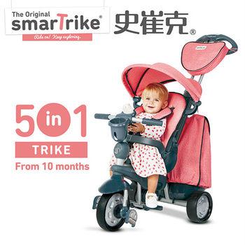 【英國smarTrike史崔克】探險者嬰幼5合1觸控三輪車(櫻花粉)