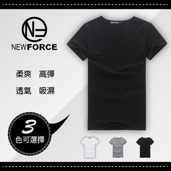 【NEW FORCE】涼爽牛奶絲棉修身V領短T(1入-3色可選)
