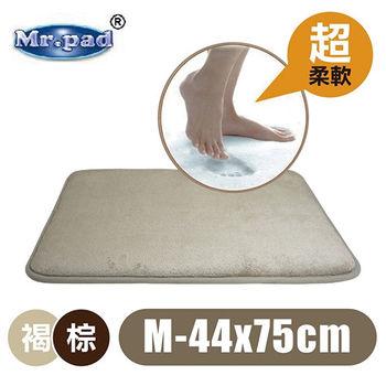 【Mr.pad】珊瑚絨記憶棉浴室墊/腳踏墊/防滑地墊(M-44x75cm)