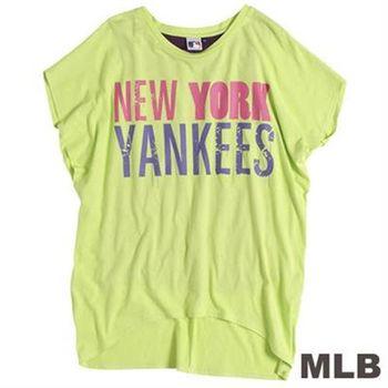 MLB-紐約洋基隊亮麗前短後長T恤-淺綠(女)