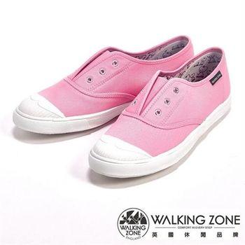 WALKING ZONE 輕盈素面懶人帆布休閒走路鞋女鞋-粉