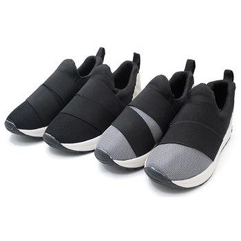 【 cher美鞋】織帶交叉太空棉配色休閒鞋 黑色/灰色 5577-03