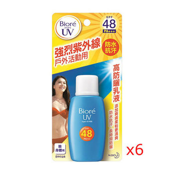 Biore蜜妮 高防曬乳液 SPF48/PA+++ (6入)