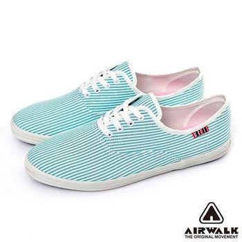 【美國 AIRWALK】繽紛馬卡龍經典條紋帆布鞋 -女 -(馬卡綠)