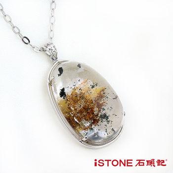石頭記 綠幽靈水晶項鍊-正財-35.7g