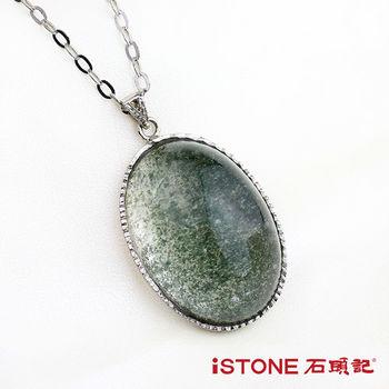 石頭記 綠幽靈水晶項鍊-正財-32.8g