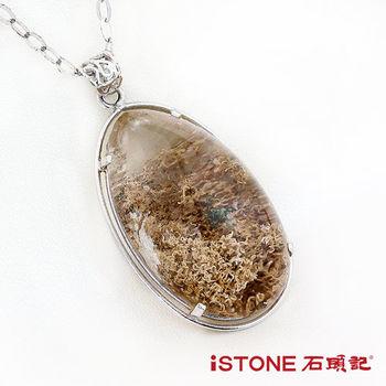 石頭記 綠幽靈水晶項鍊-正財-27.5g
