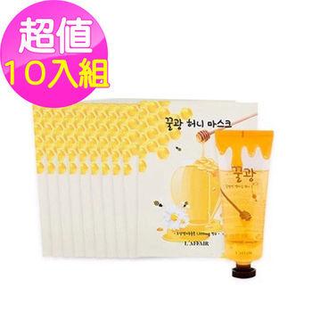 韓國LAFFAIR蜜光蜂蜜面膜10入送撕拉面膜
