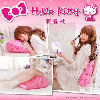 GreySa格蕾莎 Hello Kitty第二代【輕鬆枕】+【輕鬆枕備用布套】
