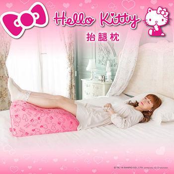GreySa格蕾莎 Hello Kitty第二代【抬腿枕】+【抬腿枕備用布套】