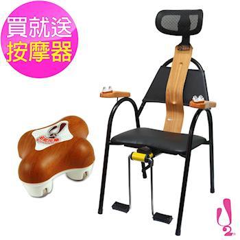 【U2】韓國首爾國際發明獎 微運動健康椅 送磁能按摩器