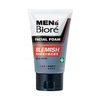 MENS Biore 控油緊緻抗痘洗面乳  100g (8入)