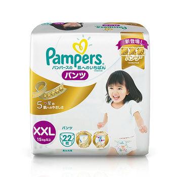 【幫寶適】 特級棉柔 拉拉褲 (XXL) 22片 x6包/箱