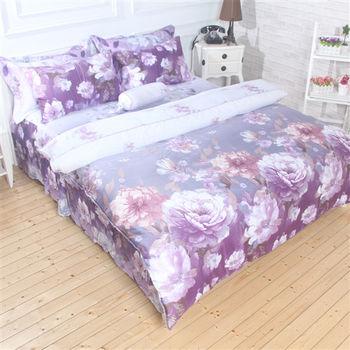 【Love City寢城之戀】頂級TENCEL天絲【湘頌】雙人六件式兩用被床罩組(5X6.2尺)