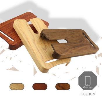 「iFUSHUN」Asus ZenFone2 手機殼5.5寸專用