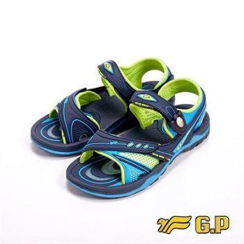 【G.P】快樂童鞋-舒適氣墊涼鞋童鞋-淺藍(另有桃紅)