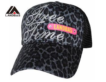 LANDBAS 嵐柏斯帽子專賣店  狂野時刻 網帽